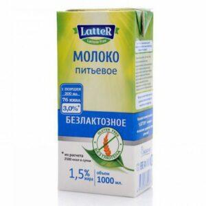 Молоко безлактозное 1,5%, 1 л (Latter)