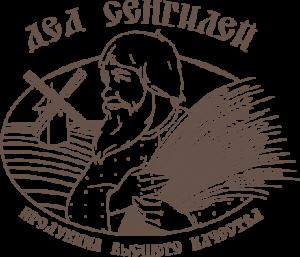 Дед Сенгилей