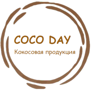 Coco Day