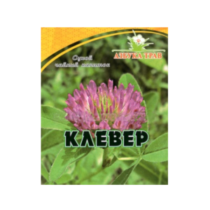 Клевер (трава), 30 г (Азбука трав)