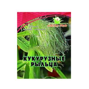 Кукурузные рыльца, 20 г (Азбука трав)