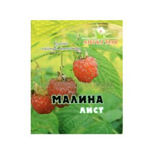 Малина (лист), 20 г (Азбука трав)