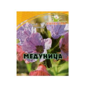 Медуница, 25 г (Азбука трав)