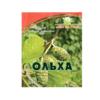 Ольха (соплодия), 25 г (Азбука трав)