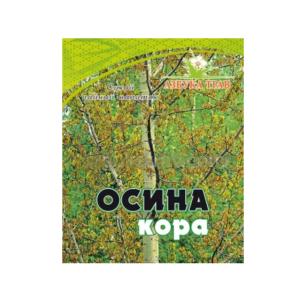 Осина (кора), 50 г (Азбука трав)