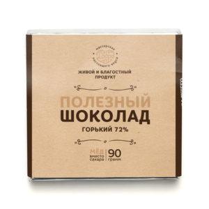 Шоколад горький 72% на меду, 90 г (Мастерская Добро)