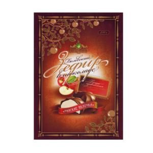 Белёвский зефир в шоколаде Райские яблочки, 250 г (Белёвская сладости)