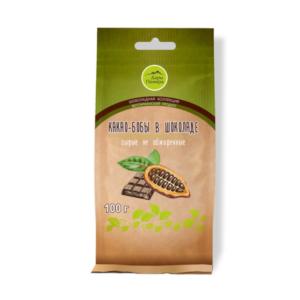Какао-бобы сырые в горьком шоколаде, 100 г (Дары Памира)