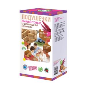 Подушечки амарантовые с шоколадной начинкой, 250 гр (Di and Di)