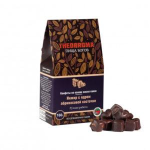 Конфеты шоколадные Инжир с ядром абрикосовой косточки, 160 г (Пища Богов)