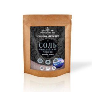 Соль чёрная гималайская (мелкий помол), 200 г (Продукты XXII века)