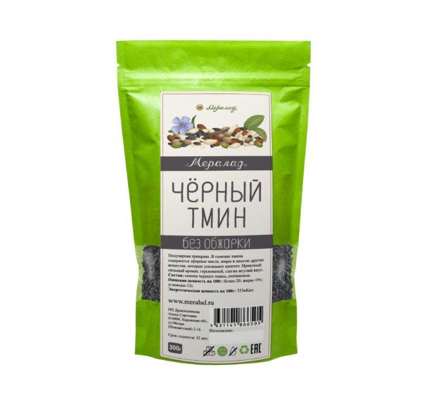 Чёрный тмин семена, 300 г (Мералад)