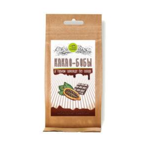 Какао-бобы в горьком шоколаде без сахара, 100 г (Дары Памира)