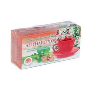 Чайный напиток Антиартроз, 20 фильтр-пакетов (Фитоцентр Гордеева)
