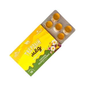 Карамель Твёрдый мёд Горное разнотравье, 30 г (Honey Way)