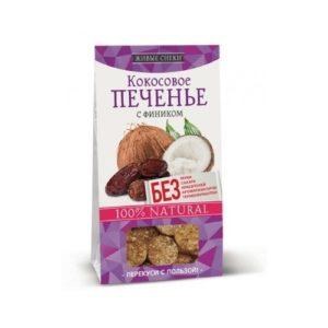 Печенье кокосовое с фиником, 60 г (Живые снеки)