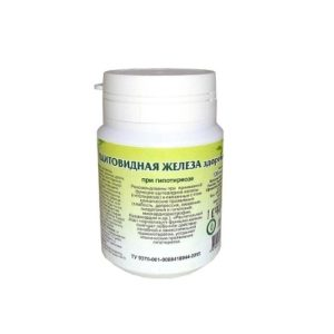Фитотаблетки Щитовидная железа здоровая, 120 таблеток (Фитоцентр Гордеева)
