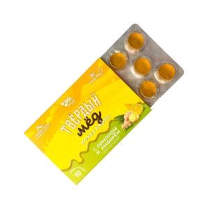Карамель Твёрдый мёд с лимоном и имбирём, 30 г (Honey Way)
