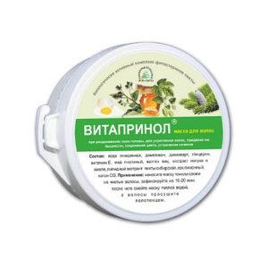 Маска для волос с яичным желтком, 250 мл (Витапринол)
