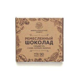 Шоколад горький 72% на меду с кофе, ванилью, корицей, 90 г (Мастерская Добро)