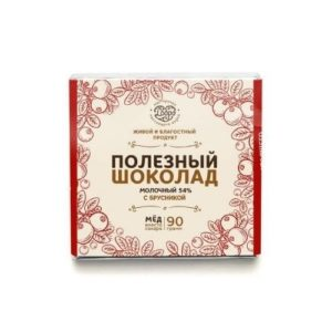 Шоколад молочный 54% какао на меду с брусникой, 90 г (Мастерская Добро)