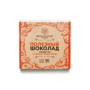 Шоколад горький 72% на меду с красным перцем Эспелет, 90 г (Мастерская Добро)