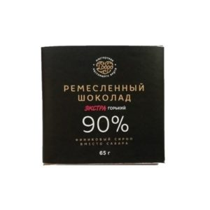 Шоколад горький 90% какао на пекмезе, 65 г (Мастерская Добро)