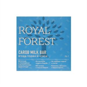 Шоколад из кэроба с ягодой годжи и изюмом, 75 г (Royal Forest)