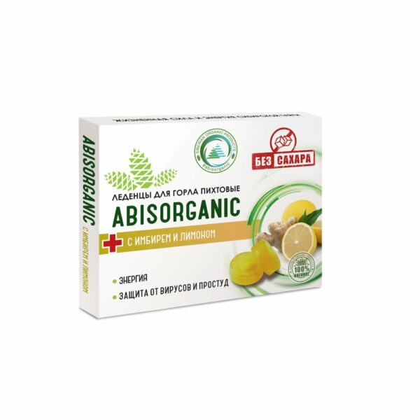 Леденцы пихтовые с имбирём и лимоном без сахара, 32 г (Абис)