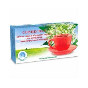 Чайный напиток Здоровое сердце, 20 фильтр-пакетов (Фитоцентр Гордеева)