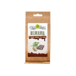 Шелковица в горьком шоколаде без сахара, 100 г (Дары Памира)