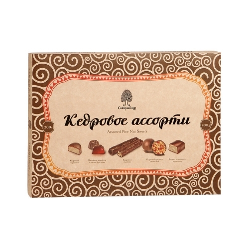 Набор конфет Сибирский кедр, 200 г (Сибирский кедр)