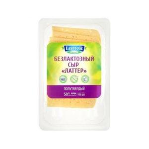 Сыр безлактозный, 150 г (Latter)