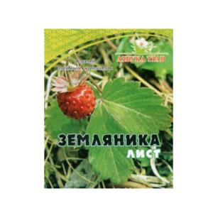 Земляника (лист), 25 г (Азбука трав)