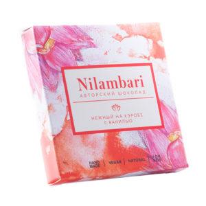 Шоколад нежный на кэробе с ванилью, 65 г (Nilambari)