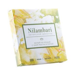 Шоколад белый на кешью с чаем матча и мятой, 65 г (Nilambari)