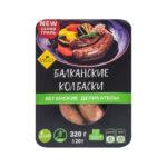 Вегетарианские колбасы, сыры