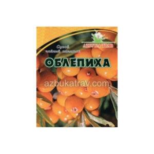 Облепиха (плоды), 50 г (Азбука трав)