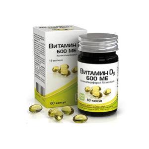 Витамин D-3, 600 МЕ, 60 капс*410 мг (Real Caps)