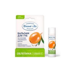 Бальзам для губ Облепиха+витамин Е, 5 г (Нежный лён)