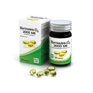 Витамин D-3, 2000 МЕ, 30 капс*570 мг (Real Caps)