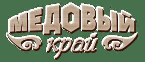 Медовый край