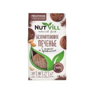 Печенье песочное без глютена с какао и арахисом, 100 г (Nutvill)