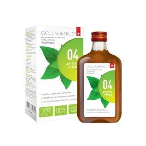 Бальзам Коллагениум для кожи и мышц, 250 мл (Сиб-Крук)