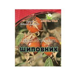 Шиповник (плоды), 50 г (Азбука трав)